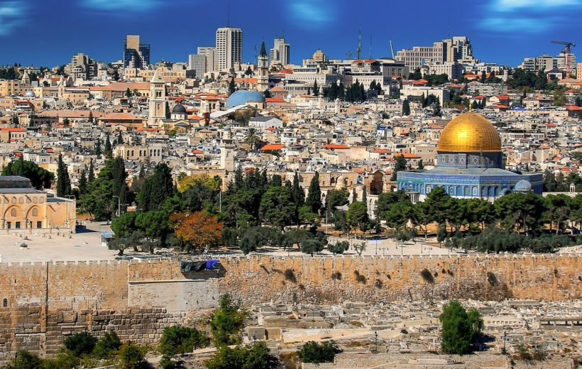 Israel, Palestine & Jordan 2023