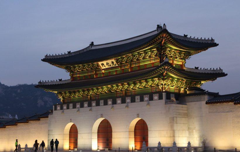 South Korea 2023